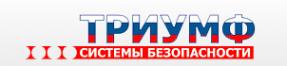 Логотип компании Триумф