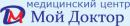logo-2282421-ivanteevka.png